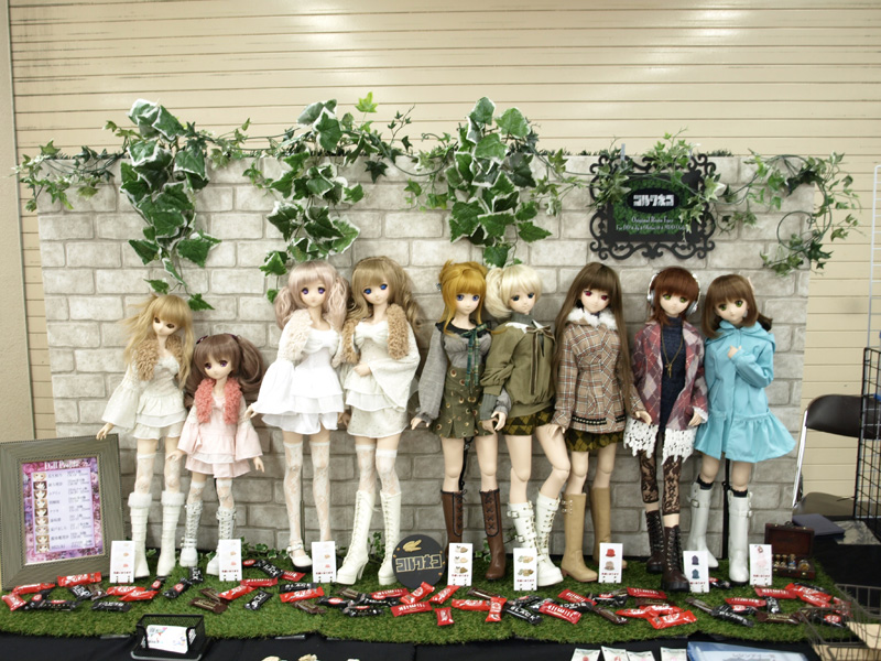 dollshow33_03.jpeg