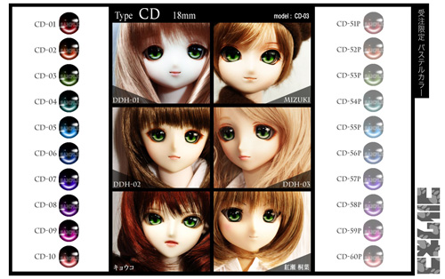 shopsum_eyesample_18mmCD.jpg