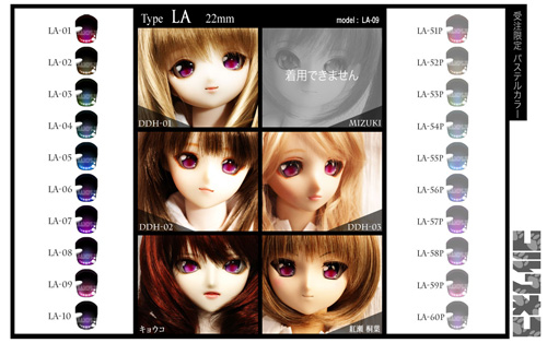 shopsum_eyesample_22mmLA.jpg